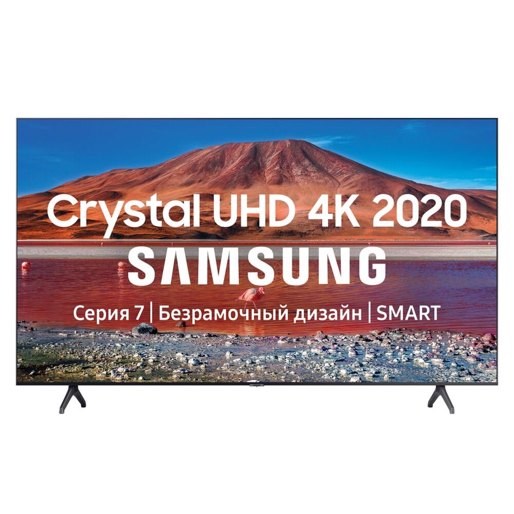 "Телевизор Samsung TU7100 55"""